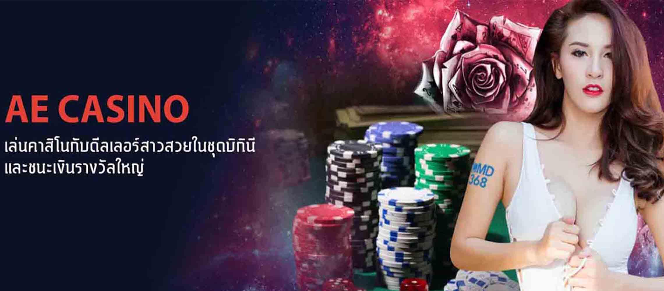 casino online AE