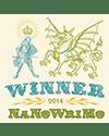 logo nanowrimo winner 2014