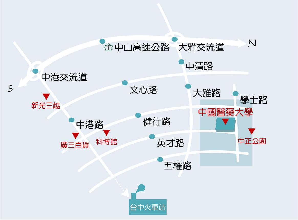 中國醫藥大學全球資訊網 認識中醫大 交通資訊 China Medical University, Taiwan