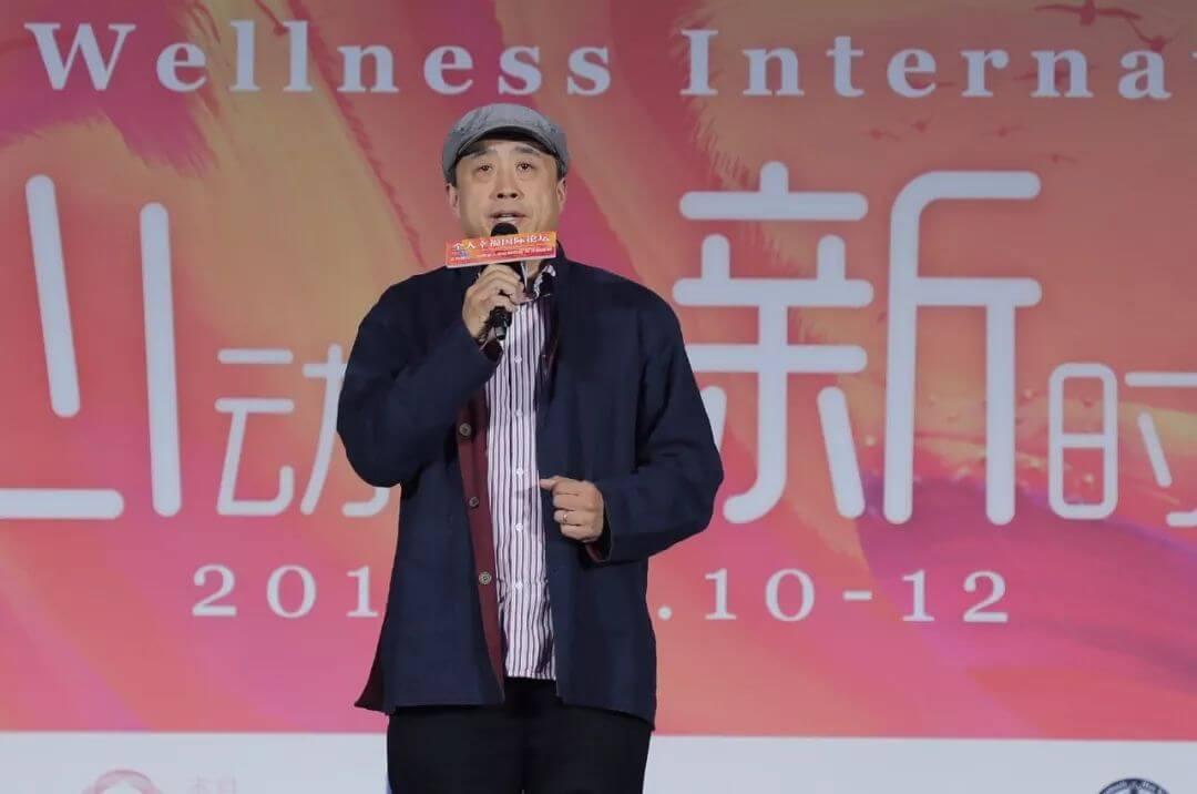 责任、公益与生态——刘丰老师《全人幸福国际论坛》的演讲