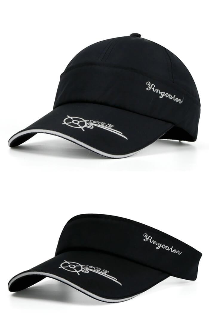 2 in 1 detachable cap (24)