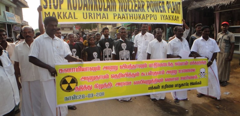 PMANE's Statement Demanding an Immediate Stop to the Koodankulam NPP Expansion