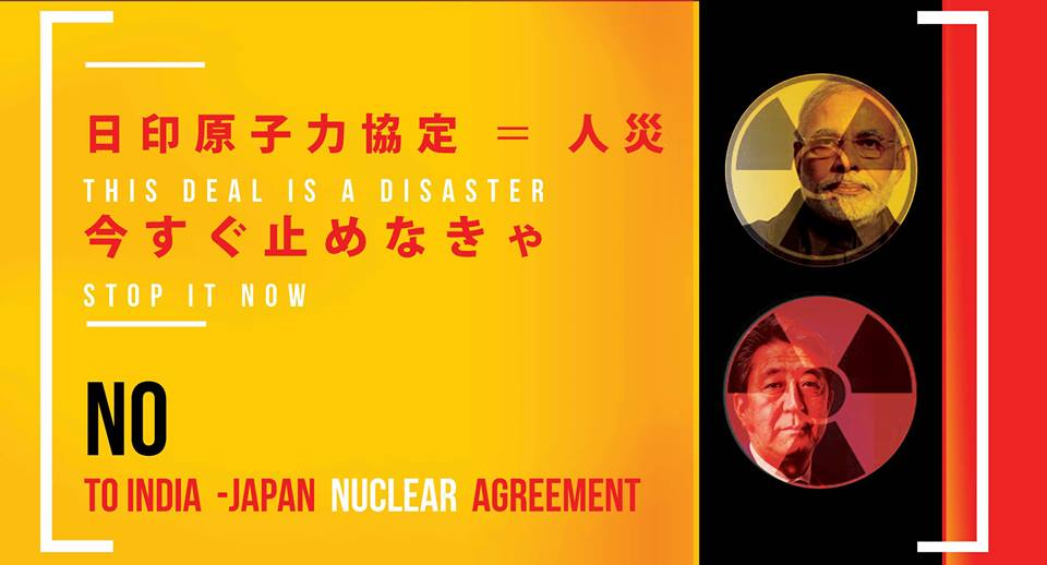 no-to-india-japan-agreement