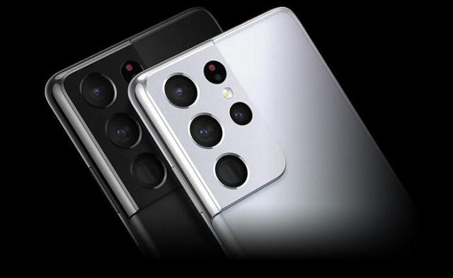 Galaxy S21 camera rumors: Take a look at that leaked camera bump redesign -  CNET