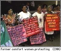 protests by former Japanese comfort women
