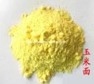 Corn Flour Milling Machine