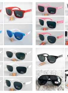 http://articulo.mercadolibre.com.ar/MLA-614918768-anteojos-lentes-de-sol-para-ninos-infantiles-uv-playa-verano-_JM