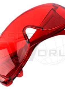 http://articulo.mercadolibre.com.ar/MLA-626539055-anteojos-de-proteccion-para-laser-verde-violeta-azul-y-ama-_JM