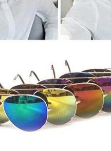 http://articulo.mercadolibre.com.ar/MLA-623984748-anteojos-de-sol-gafas-lentes-aviador-espejados-oferta-_JM