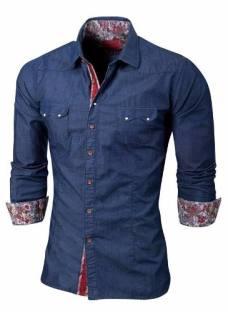 http://articulo.mercadolibre.com.ar/MLA-619741272-valkymia-camisa-entallada-david-algodon-premium-_JM