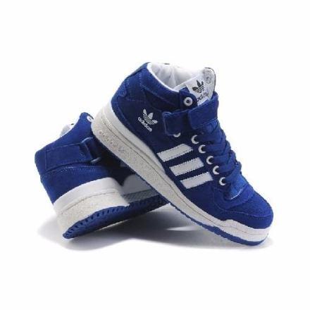 http://articulo.mercadolibre.com.ar/MLA-607612548-zapatillas-para-hombre-_JM