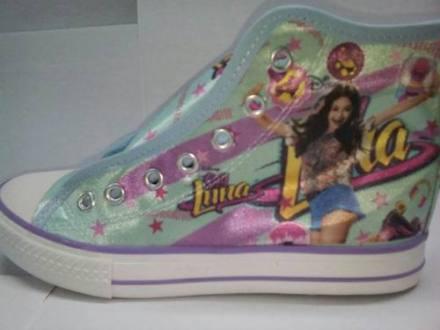 http://articulo.mercadolibre.com.ar/MLA-625060622-zapatillas-soy-luna-o-personalizadas-_JM