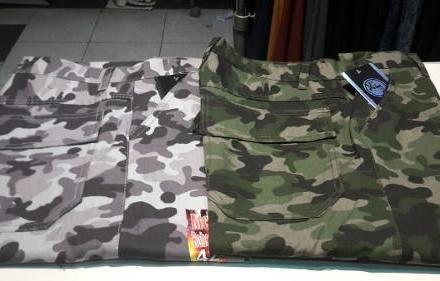 Pantalon Cargo Camuflado