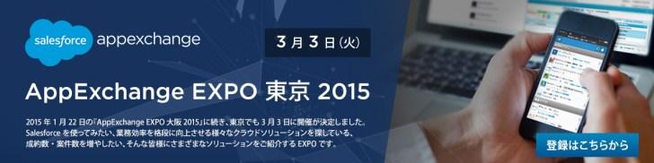 1200_300_tokyo