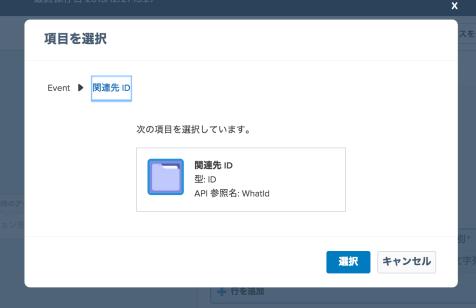 スクリーンショット 2015-12-21 15.34.39