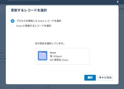 スクリーンショット 2015-12-21 15.46.10