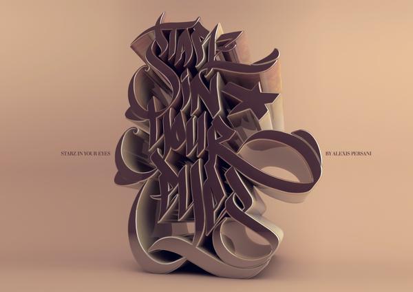 3d-calligraphy01