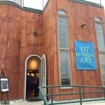 Sherri Hanna Introduces 337 Mirada ART Gallery
