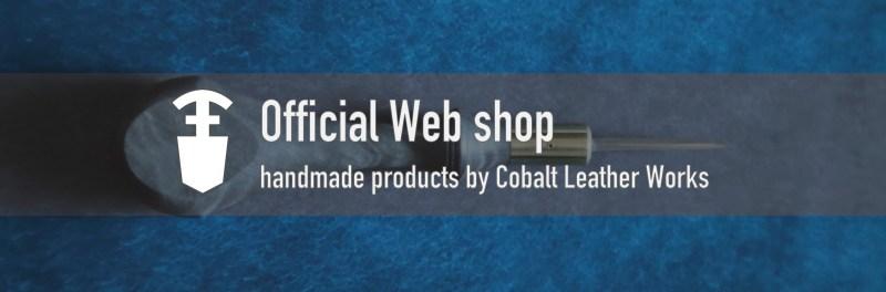 webshop link