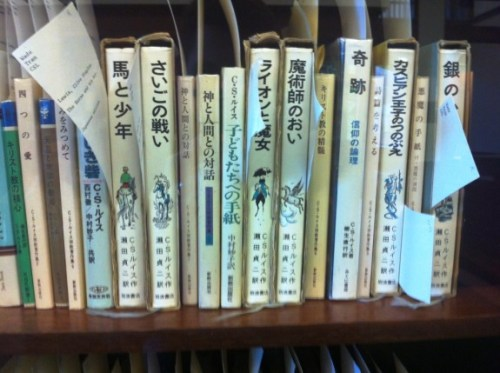 chronicles of narnia in Japanese
