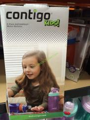 Costco-1026355-Contigo-GIZMO -2PKKids-Water-Bottle-Set-pic