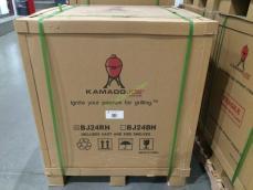 "KAMADO JOE Classic Grill 18"" And / or 24"" – CostcoChaser"
