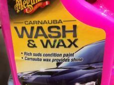 Costco-1136534-Meguiars- Car-Wash-and –Wax-name