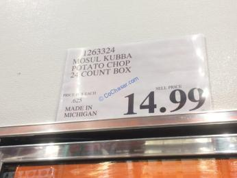 Costco-1263324-Mosul-Kubba-Potat-Chop-tag