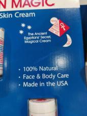 Costco-1302108-EGYPTIAN-MAGIC-Natural-All-Purpose-Skin-Cream1