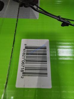 Costco-1397419-Greenworks-80V-Battery-Powered-Mower-bar