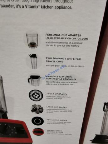 Costco-1227836-Vitamix-E320-Blender-with-Personal-Cup-Adaptor6