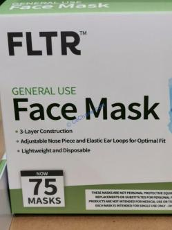 Costco-1519661-FLTR-General-Use-Mask1