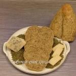 Cómo elaborar pan tuneado con quesos
