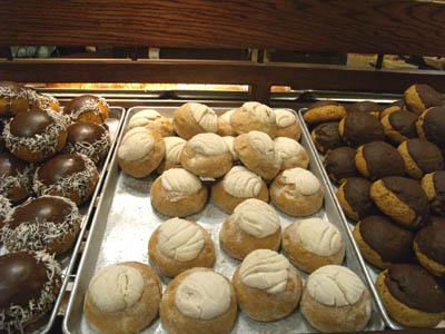 Donas (donuts, doughnuts) © cocineraloca.fr