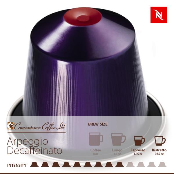 ARPEGGIO DECAFFEINATO Capsules From Nespresso
