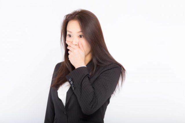 ラバ富田林の口コミ評判【女性専用】ホットヨガスタジオLAVA体験レッスンに行くべき!?