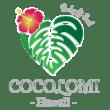 ハワイワイキキのロミロミ・マッサージ ココロミ