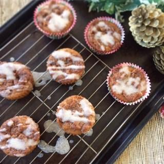 Banana Crumble Muffin