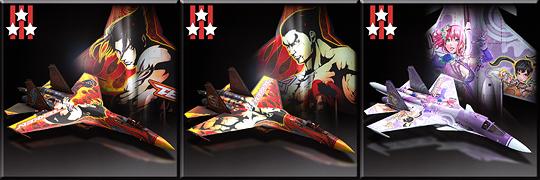 ACIxTekken Aircraft