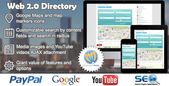 Web 2.0 Directory plugin for WordPress v1.14.2
