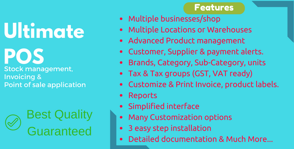Ultimate POS v2.10 - Advanced Stock Management, Point of Sale & Invoicing application