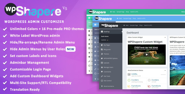 WPShapere v5.0.5 – WordPress Admin Theme