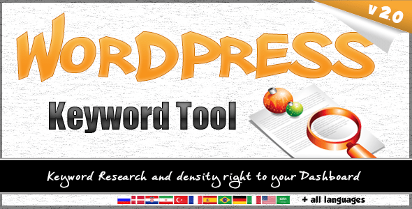 WordPress Keyword Tool Plugin v2.3.1
