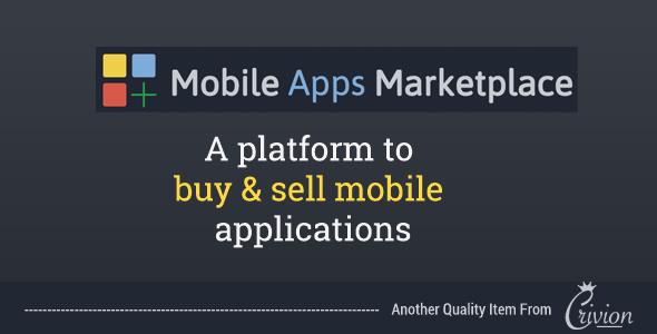 PHP Mobile Apps Marketplace Script