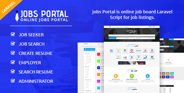 Jobs Portal – Job Board Laravel Script