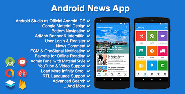 Android News App v3.2.0