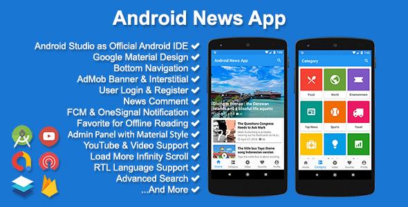 Android News App v3.1.0