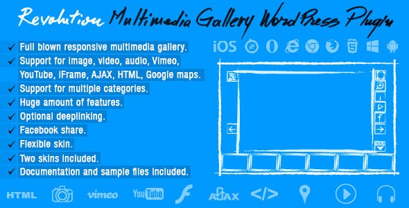 Revolution Multimedia Gallery v1.0 – WordPress Plugin