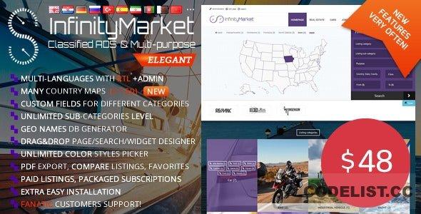 Infinity Market v1.6.6 - Classified Ads Script