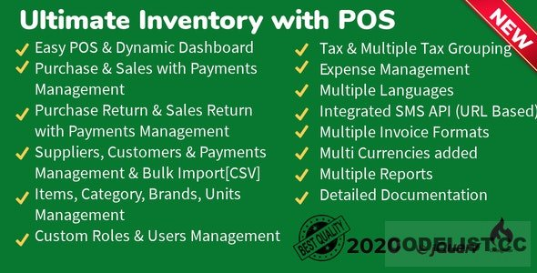Ultimate Inventory with POS v1.7.1